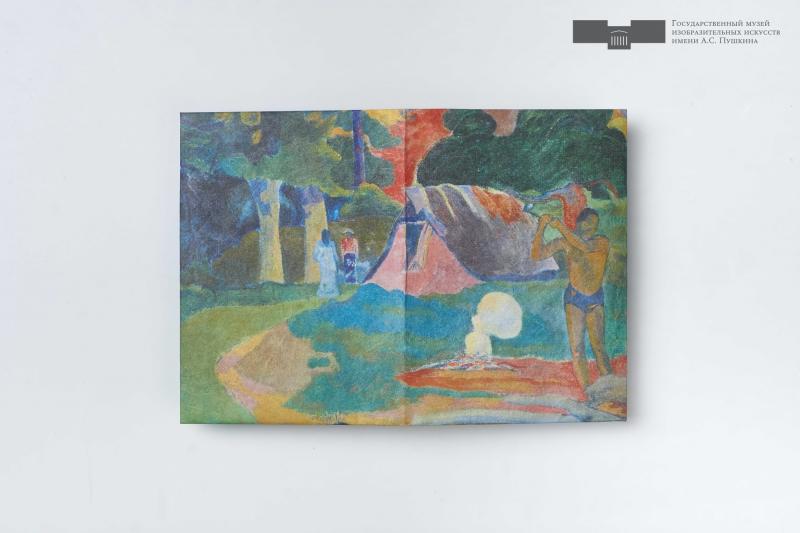 New Gauguin
