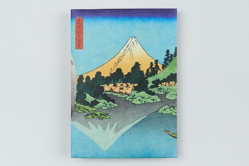 New Fuji