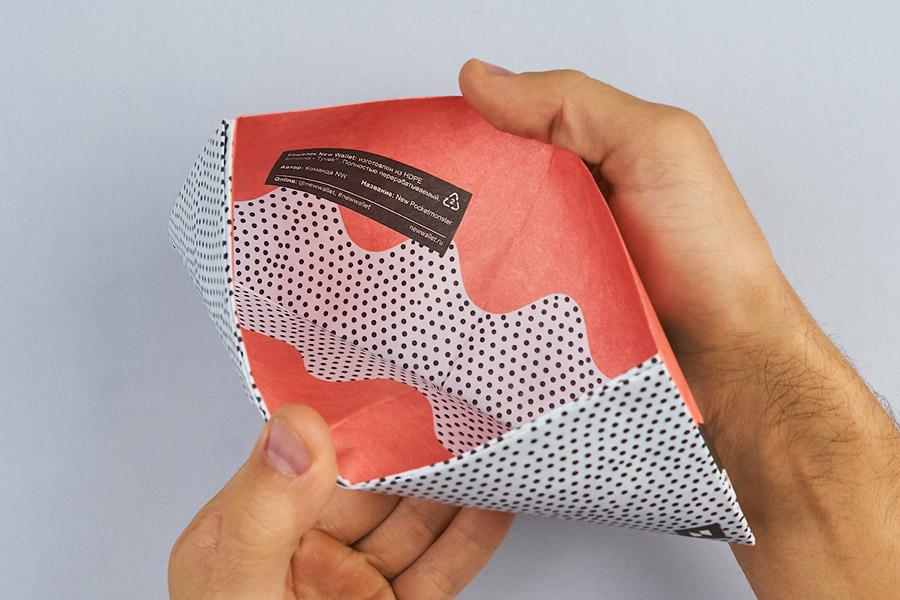 Кошелек NEW WALLET - New Pocketmonster; сделан из Tyvek®