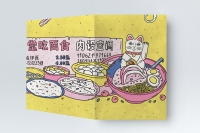 Обложка на паспорт NEW WALLET - New Foodcat; сделан из Tyvek®