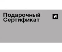 New Certificat